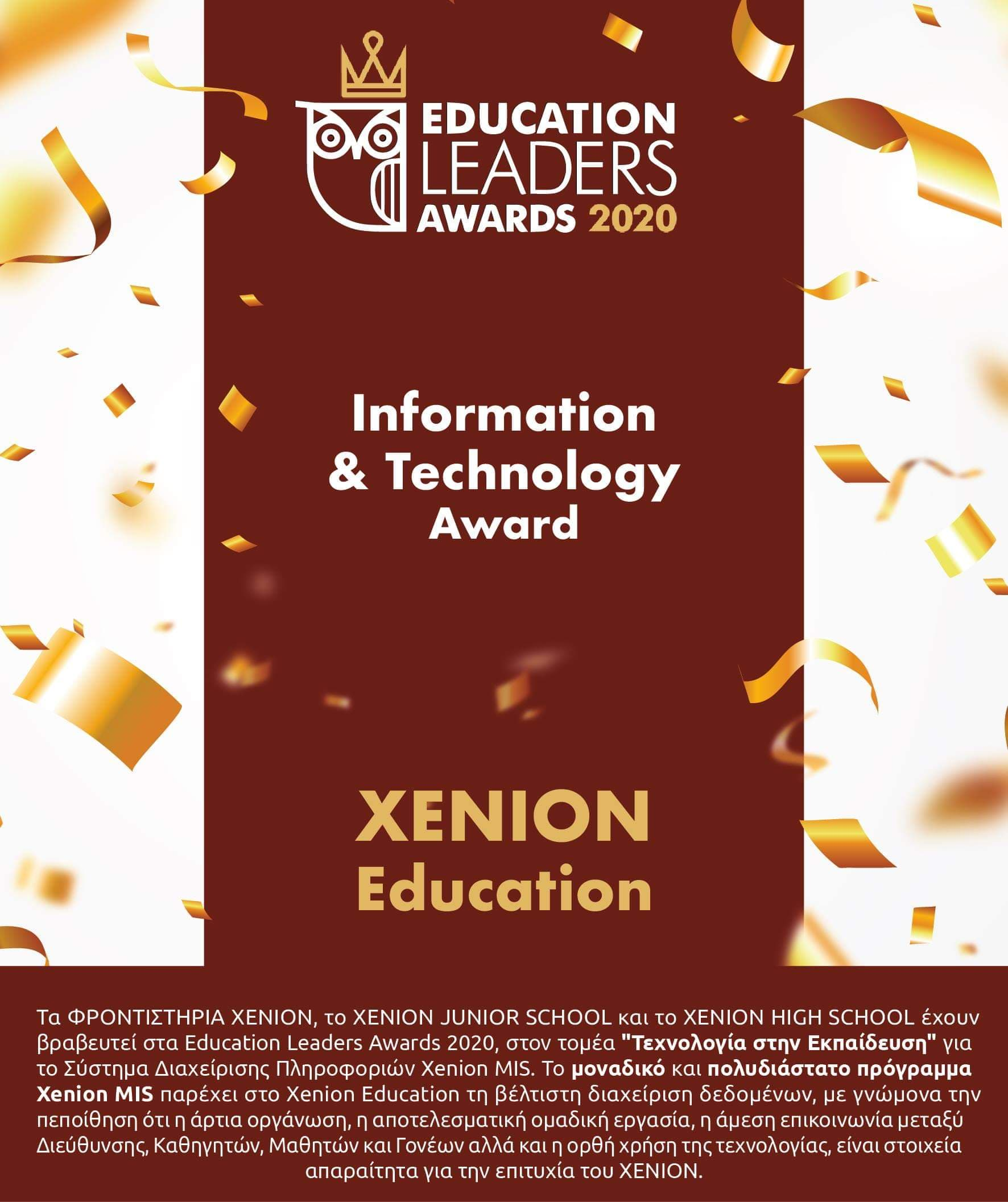 CYPRUS EDUCATION LEADERS AWARDS (GR)