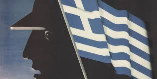 """OXI″ Day 1940 – National Holiday"
