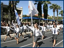 Greek Independence Day – National Holiday – Student parade